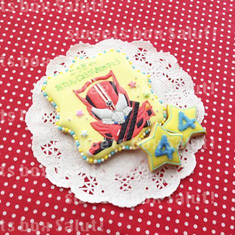仮面ライダードライブのお誕生日用アイシングクッキー1
