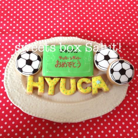 サッカー好きな男の子へのアイシングクッキー