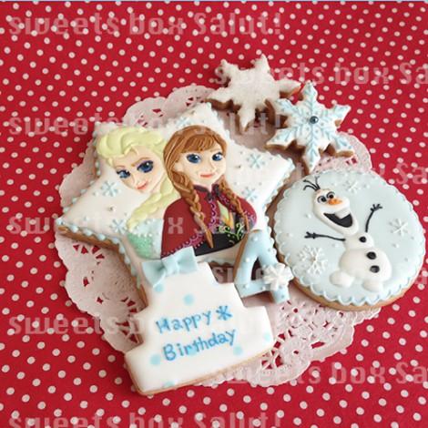 「アナと雪の女王」お誕生日用アイシングクッキー1