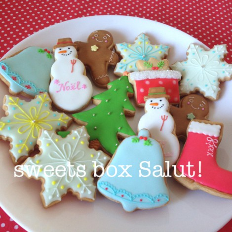 受験生のみなさまへクリスマスのアイシングクッキー1