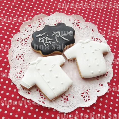 ロゴとコックコートのアイシングクッキー