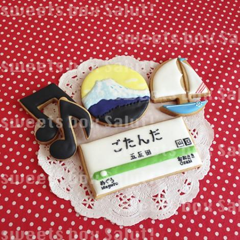 五反田駅掲示板のアイシングクッキー1