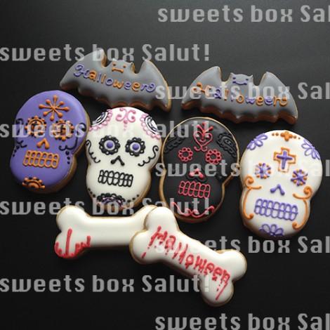ハロウィンのアイシングクッキー【2014年ver.】