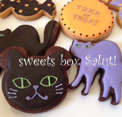 ハロウィン黒猫のアイシングクッキー 2013ver.1