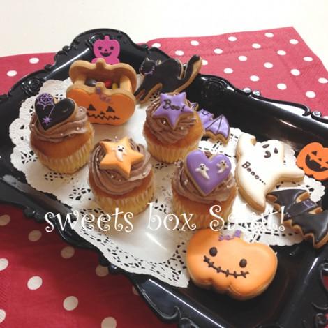 ハロウィンパーティーのアイシングクッキーとカップケーキ 2013Ver.1