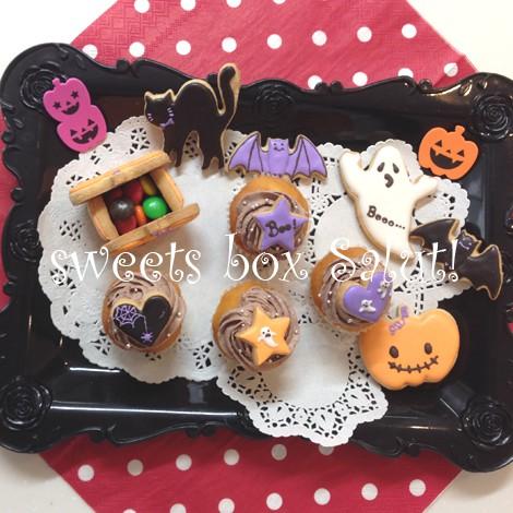ハロウィンパーティーのアイシングクッキーとカップケーキ 2013Ver.2