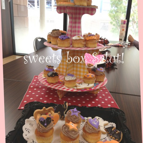 ハロウィンパーティーのアイシングクッキーとカップケーキ 2013Ver.3