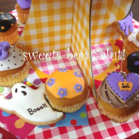ハロウィンパーティーのアイシングクッキーとカップケーキ 2013Ver.4
