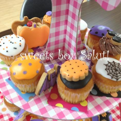 ハロウィンパーティーのアイシングクッキーとカップケーキ 2013Ver.5