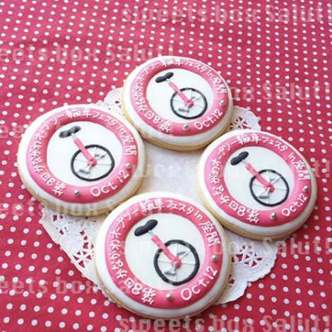 一輪車大会記念のアイシングクッキー1