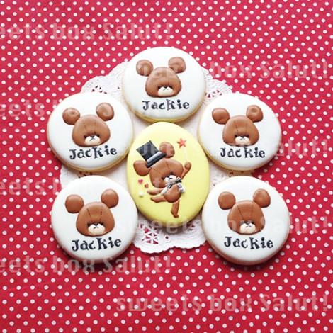「くまのがっこう」ジャッキーと1Dロゴのアイシングクッキー1