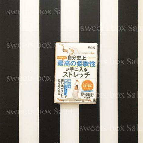 書籍出版祝いのプリントアイシングクッキー1