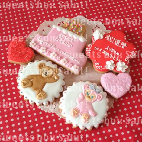 還暦お祝いのアイシングクッキー