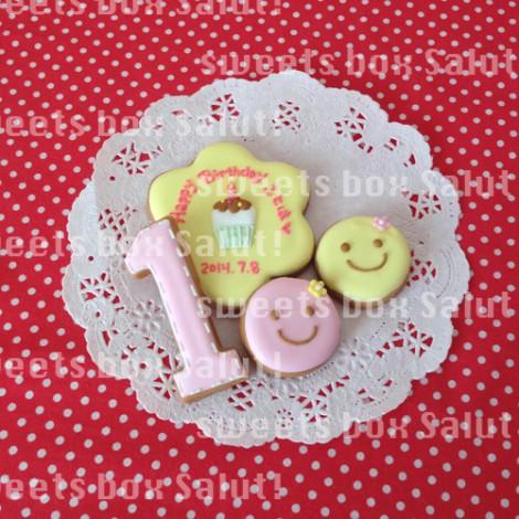1歳のお誕生日のアイシングクッキー