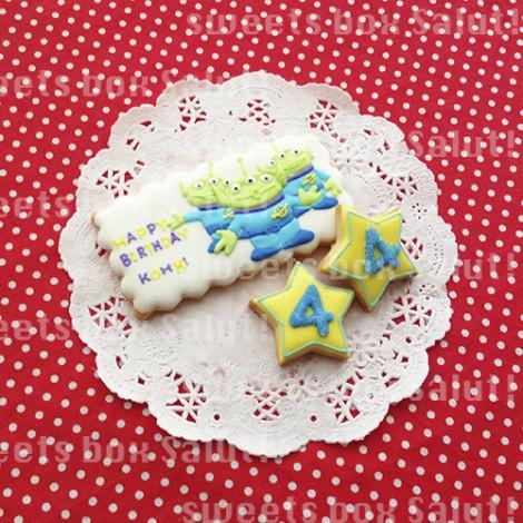 「トイストーリー」リトルグリーンメン(エイリアン)のお誕生日用アイシングクッキー1