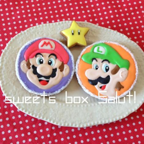 マリオとルイージのアイシングクッキー3