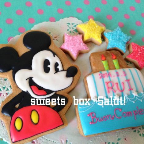 お誕生日用ミッキーのアイシングクッキー3