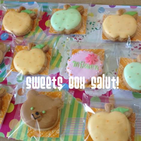梨とくまのアイシングクッキー