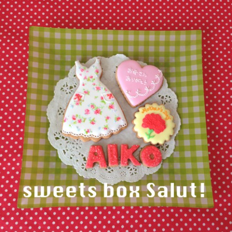 選べる「母の日」のアイシングクッキーと紅茶セット1
