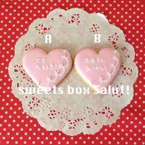 選べる「母の日」のアイシングクッキーと紅茶セット5