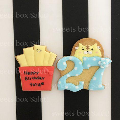 お誕生日祝いのアイシングクッキー3