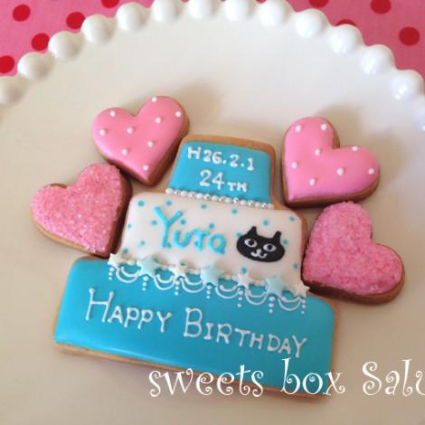 ネコマンジュウとお誕生日のアイシングクッキー