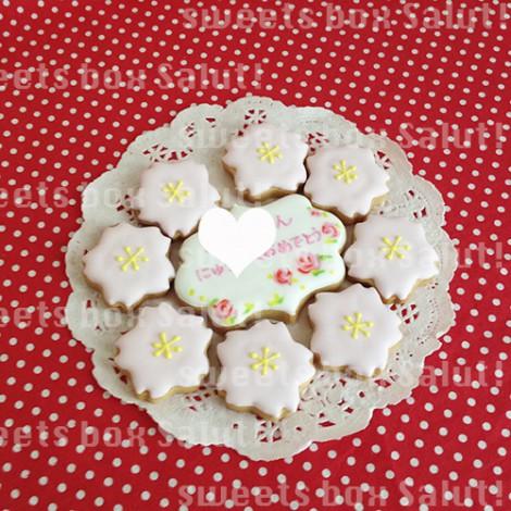 入学祝いプチギフトのアイシングクッキー1
