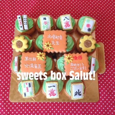 女流雀王お祝いのアイシングカップケーキ1