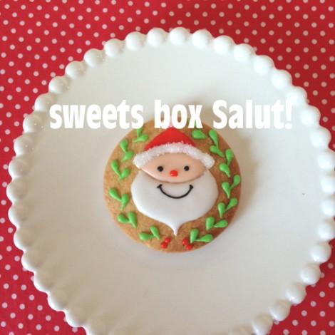 クリスマス サンタさんのアイシングクッキー