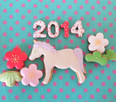 2014年謹賀新年アイシングクッキー1