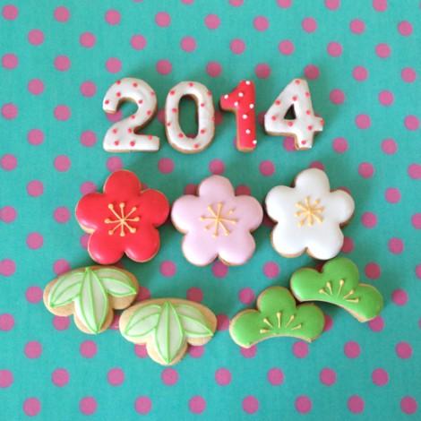 2014年謹賀新年アイシングクッキー