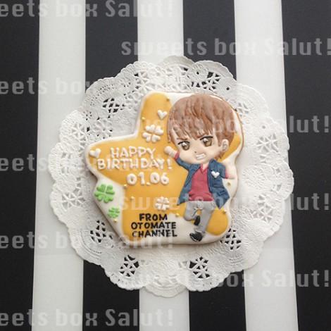 ニコニコ動画「オトメイトチャンネル」八代拓さんのお誕生日用アイシングクッキー1