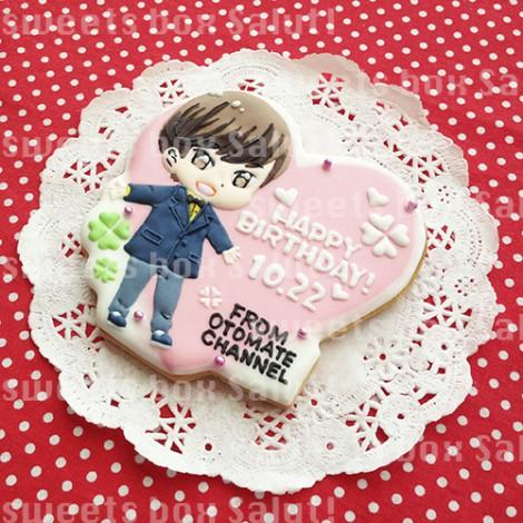 ニコニコ動画「オトメイトチャンネル」天崎滉平さんのお誕生日用アイシングクッキー