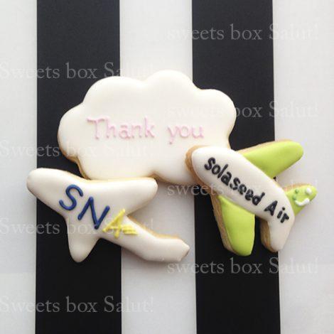 結婚式サンキューギフト用アイシングクッキーセット1
