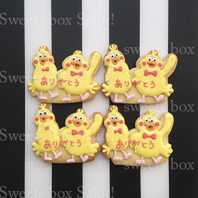 ドコモキャラクター「ポインコ」のアイシングクッキー・プリントアイシングクッキー2