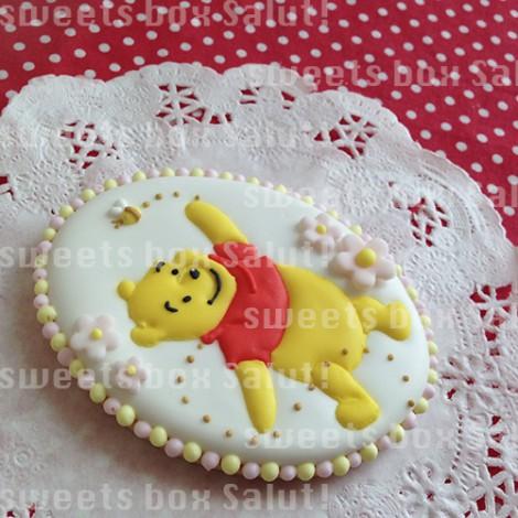 ミツバチと遊ぶプーさんのアイシングクッキー2