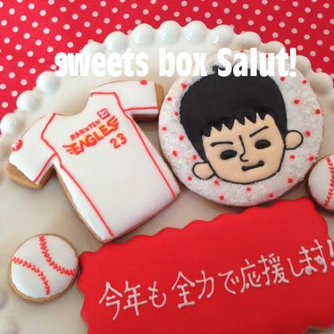 楽天イーグルス聖澤選手のアイシングクッキー1