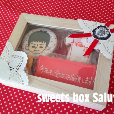 楽天イーグルス聖澤選手のアイシングクッキー2