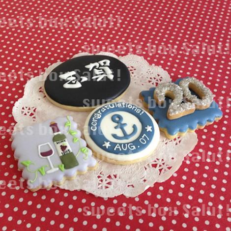 20周年祝いのアイシングクッキー