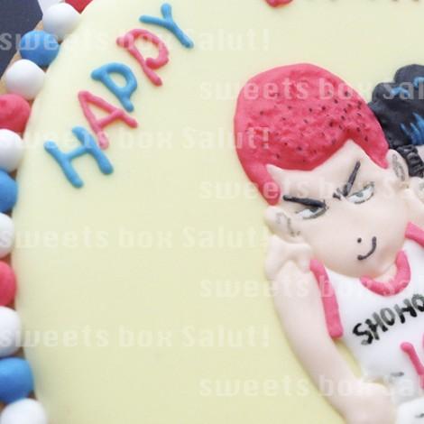 「スラムダンク」のお誕生日用アイシングクッキー