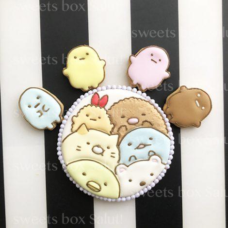 すみっコぐらしの誕生日用アイシングクッキー2