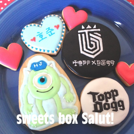 「ToppDogg」(K-popグループ)とモンスターズ・ユニバーシティのマイクのアイシングクッキー