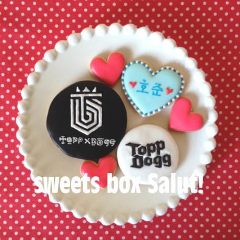 「ToppDogg」(K-popグループ)とモンスターズ・ユニバーシティのマイクのアイシングクッキー2