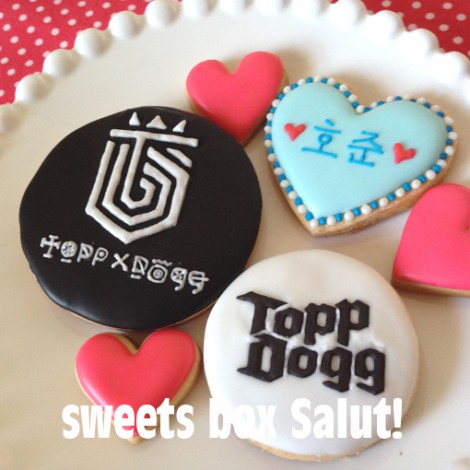 「ToppDogg」(K-popグループ)とモンスターズ・ユニバーシティのマイクのアイシングクッキー3