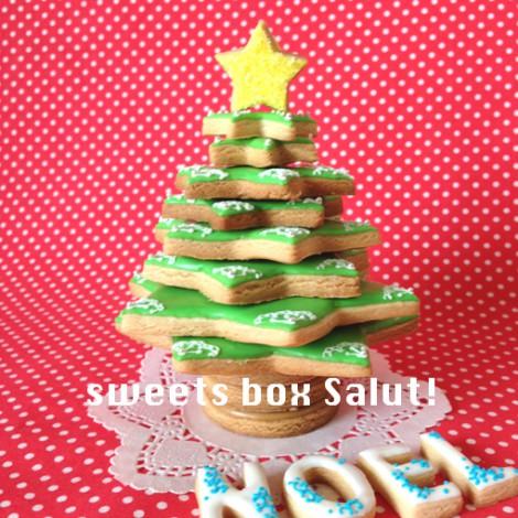 クリスマスツリーの3Dアイシングクッキー(セミ手作りセット)1