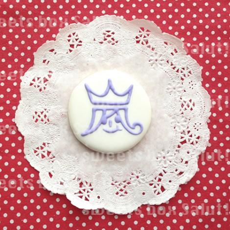 ディズニーツムツムのお誕生日用アイシングクッキー3