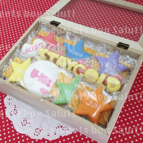 U-KISSへプレゼント用アイシングクッキー