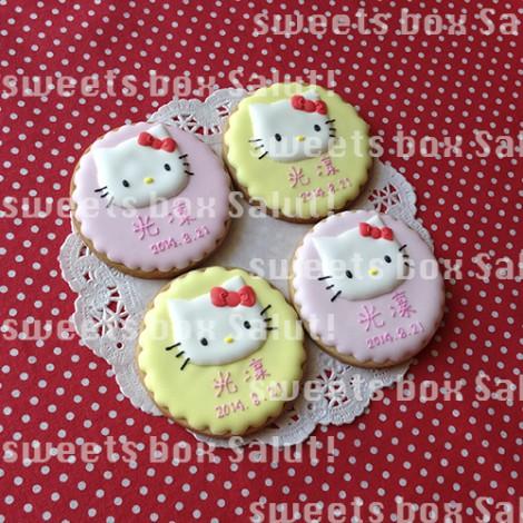 キティちゃんの出産内祝い用アイシングクッキー1