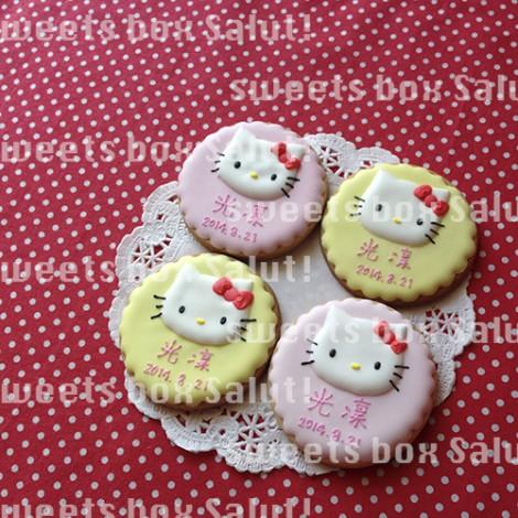 キティちゃんの出産内祝い用アイシングクッキー2