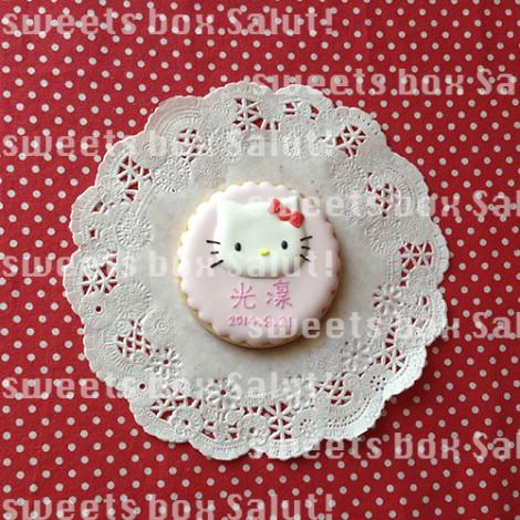 キティちゃんの出産内祝い用アイシングクッキー3